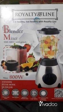 الأجهزة المنزلية في صيدا - Blender mixer