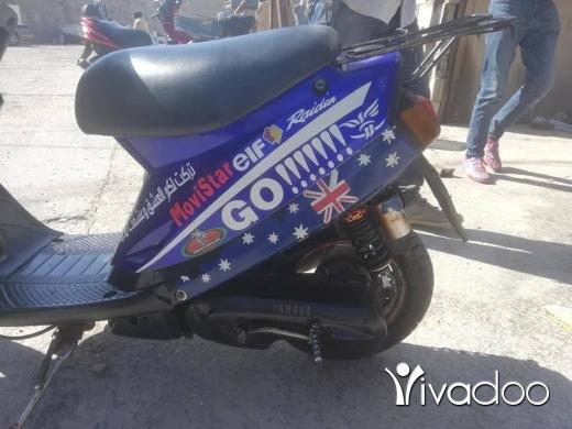 Motorbikes & Scooters in Tripoli - MOTO Jog