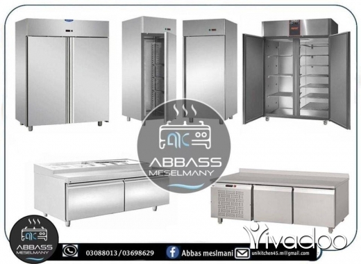 Appliances in Beirut City - برادات