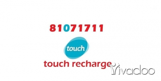 Phones, Mobile Phones & Telecoms in Beirut City - Mtc touch recharge new number