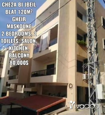 Apartments in Beirut City - for sale