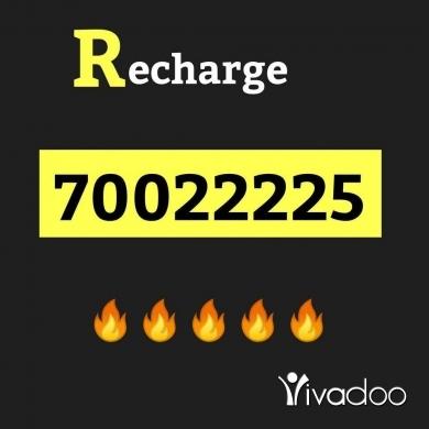 الهواتف والاتصالات في حارة صيدا - Special numbers for sale whatsapp 70022225