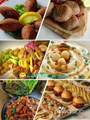 Food & Drink in Tripoli -