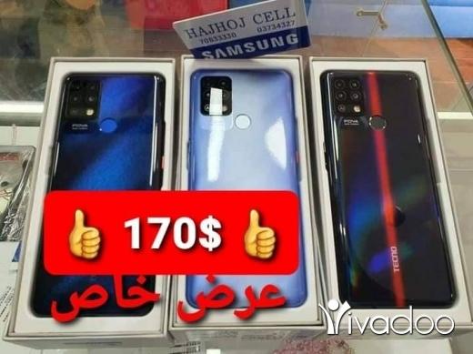 Phones, Mobile Phones & Telecoms in Haret Saida - عروضات الحجحوج سل : 03734327 ( خدمة التوصيل متوفرة )