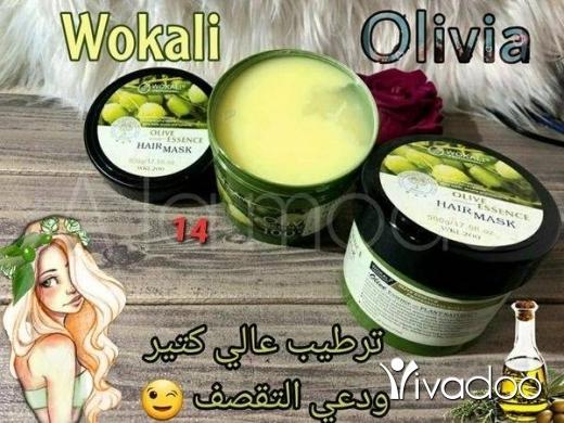 Health & Beauty in Tripoli - ماسك و حمام زيت الزيتون