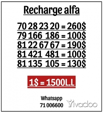 Phones, Mobile Phones & Telecoms in Beirut City - Alfa Recharge numbers