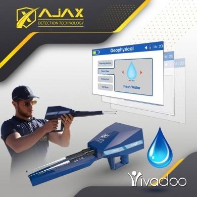 Other Goods in Accaoui - اوميغا الجهاز الامريكي لكشف المياه الجوفية