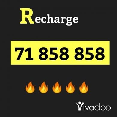 Téléphones, Téléphones Mobiles et Télécoms dans Haret Saida - Special numbers for sale whatsapp 70022225