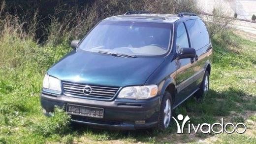 Opel in Tripoli - اوبل كرفان