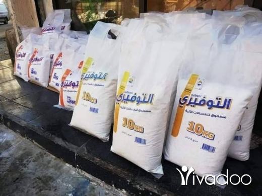 House Clearance in Dekouaneh - مواد تنظيف