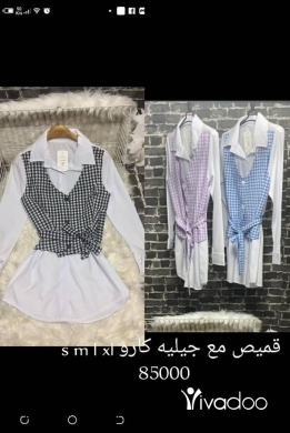 Clothes, Footwear & Accessories in Tripoli - قبل ما تغلا الاسعار