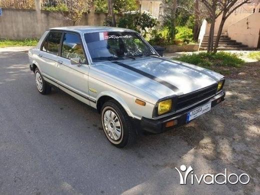Toyota in Saida - Toyota tersel 1981