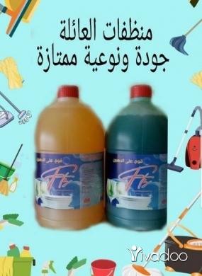 Health & Beauty in Tripoli - تشكيله واسعه