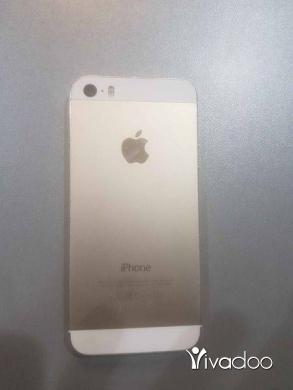 Phones, Mobile Phones & Telecoms in Tripoli - iPhone 5s 64 GB