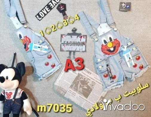 Clothes, Footwear & Accessories in Beirut City - سلوب جينز