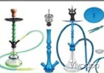 Home & Garden in Chiyah - أدوات منزلية  كهربائية