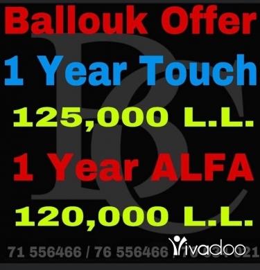 Phones, Mobile Phones & Telecoms in Haret Hreik - Ballouk cell