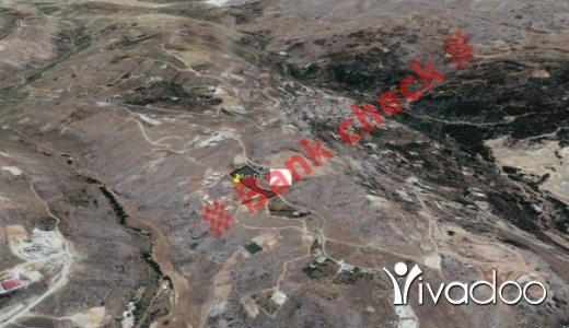 Land in Ain Dara - Unique land in Ain Dara (Aley) for sale ( banker's check)