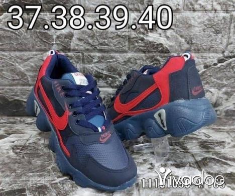Clothes, Footwear & Accessories in Minieh -     أروماس...حرقنا الأسعاااااار