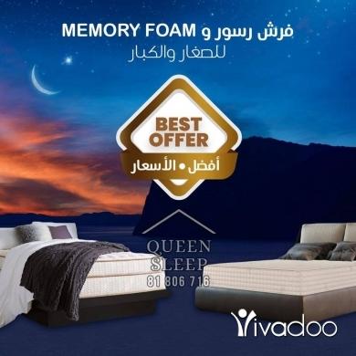 Home & Garden in Beirut City - Queen sleep mattresses 81806716