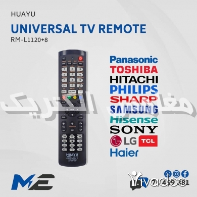 TV, DVD, Blu-Ray & Videos in Beirut City - TV stands
