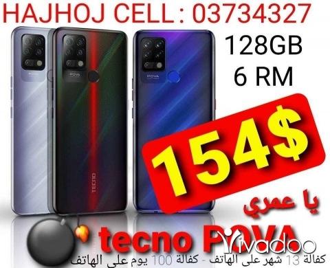 Phones, Mobile Phones & Telecoms in Saida - حجحوج سل خدمة التوصيل : 03734327