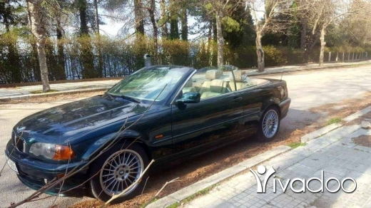 BMW in Beirut City - Bmw e46 very good condition