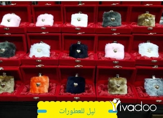 Other Goods in Beirut City - عطورات وهدايا