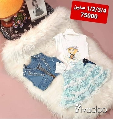 Clothes, Footwear & Accessories in Borj Hammoud - طقم بناتي ب ب