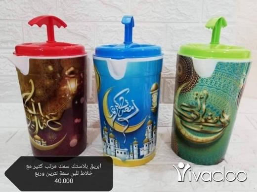 DIY Tools & Materials in Tripoli - ادوات منزلية