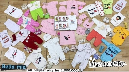 Baby & Kids Stuff in Tripoli - Don't miss the offer