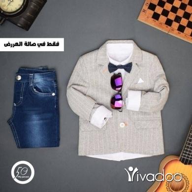 Clothes, Footwear & Accessories in Beirut City - طقم صبياني