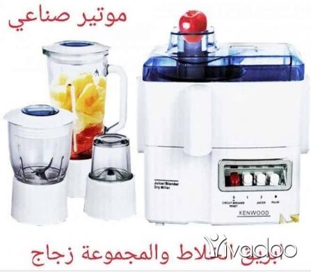 Appliances in Bourj el Barajneh - Multifunction kenwood blender