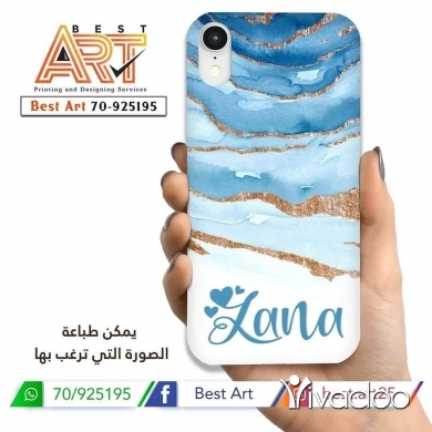 Phones, Mobile Phones & Telecoms in Beirut City - Phone cover