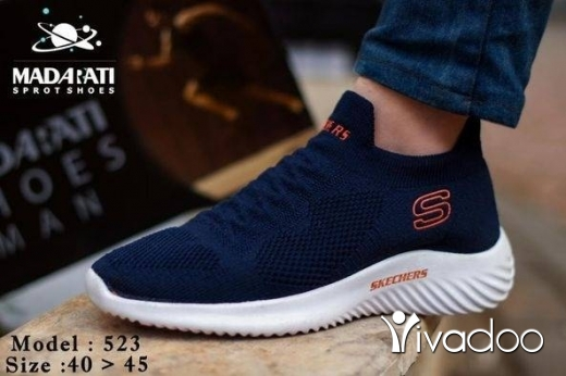 Clothes, Footwear & Accessories in Beirut City - Men's shoes