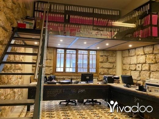 Office in Gemayzeh - Office For Rent Gemayzeh