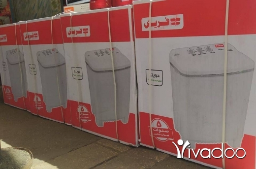 Appliances in Beirut City - غساله