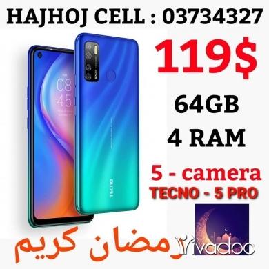 Phones, Mobile Phones & Telecoms in Saida - حجحوح سل - خدمة التوصيل : 03734327
