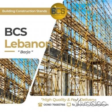 Property & Maintenance in Barja - تصنيع سقالات حديد و لوازم بناء في لبنان | 96176683766