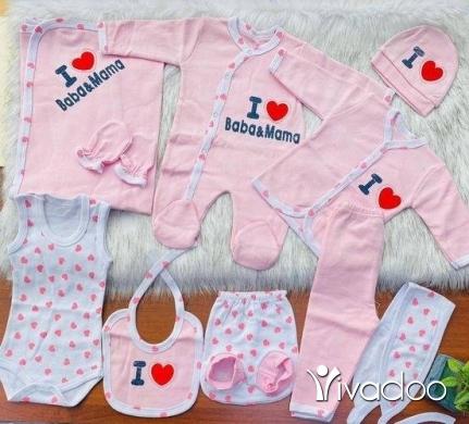 Baby & Kids Stuff in Beirut City - مجموعة مستشفى