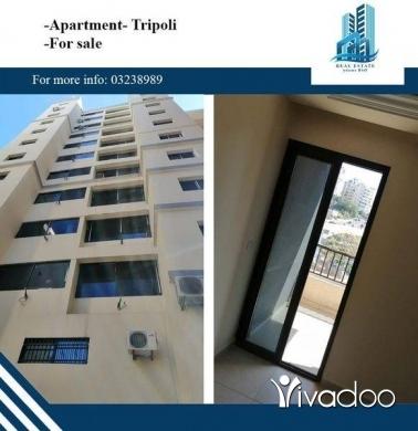 Apartments in Tripoli - شقة فخمة للبيع في طرابلس مقابل طلعة المنار,