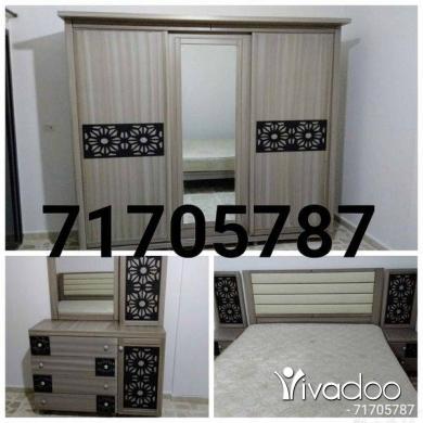 Home & Garden in Tripoli - غرفه نوم