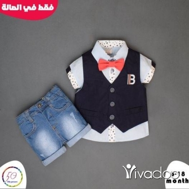 Clothes, Footwear & Accessories in Kab Elias - Clothes