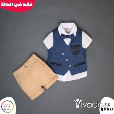 Clothes, Footwear & Accessories in Kab Elias - طقم صبياني