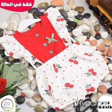 Clothes, Footwear & Accessories in Kab Elias - صناعة تركية