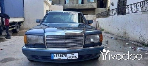 Mercedes-Benz in Minieh - مارسيدس ٣٠٠ صندوق ٥٠٠