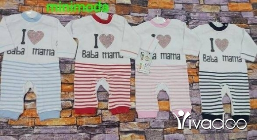 Baby & Kids Stuff in Beirut City - افرول قطن