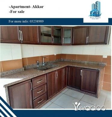 Apartments in Akkar el-Atika - شقة لقطة للبيع في عكار بنين,