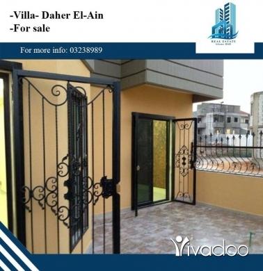 Apartments in Tripoli - تربليكس بمواصفات عالية للبيع