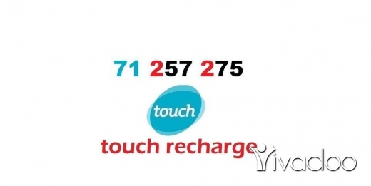 Phones, Mobile Phones & Telecoms in Beirut City - Mtc touch recharge new numbers